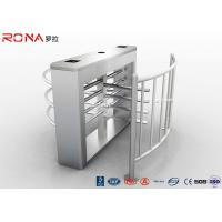 Wholesale CE Approved Flap Barrier Gate Turnstile With Entry Systems DC 24V Brush Motor from china suppliers
