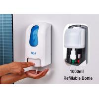Wholesale Foaming Refillable Hand Soap Dispensers Wall Mounted , ADA Light Push Force office soap dispensers from china suppliers