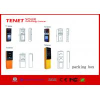 Wholesale Industrial Parking Access Control Systems card dispenser and controller from china suppliers