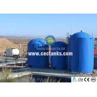 Wholesale Corrosion Resistance Glass Lined Water Storage Tanks With AWWA D103 International Standard from china suppliers