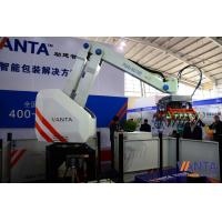 Wholesale Highly Flexible and Stable Robotic Bag Palletizer More Efficient to Produce Reach 800CPH from china suppliers