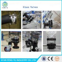 Wholesale 150L Chemical Laboratory borosilicate Double Layer Stirred  jacketed glass reactor vessel | double jacket reactor from china suppliers