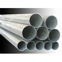 Wholesale Spiral Welded steel pipe  API 5L, 5CT, GB/ T8163, 8162 from china suppliers
