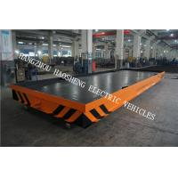 Wholesale 130 Tons No Power Rail Flat Car Customized Heavy Steel Mills KP-130 from china suppliers