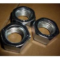 Wholesale A194 Gr4 Heavy Hex Nut from china suppliers