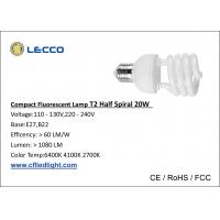 Wholesale T2 20W Small Compact Fluorescent Lamps 7mm , Cfl Spiral Bulbs For Office from china suppliers