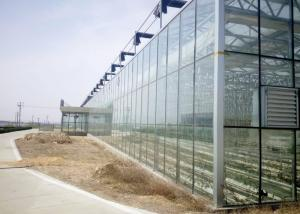 Wholesale Insulated Aluminium Profile 10m Agricultural Greenhouse from china suppliers