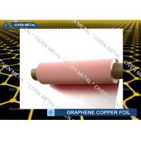 Wholesale Civen Single Layer Graphene On Copper foil Sheet for Aerospace industry from china suppliers