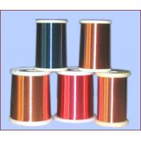 Wholesale IEC Standard Enamel Coated Wire Super Enamelled Aluminium Wire For Electrical Motors from china suppliers