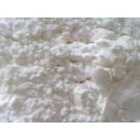 Wholesale Pure Weight Loss Powder Sibutramine Hydrochloride / Reductil 84485-00-7 from china suppliers