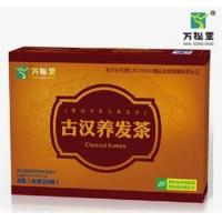 Wholesale natural traditional germinal hair care herbal tea from china suppliers