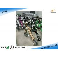 Wholesale Bluetooth and LED Light Folding E-bicycle Electric Bike for Adult from china suppliers