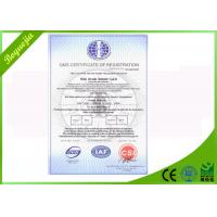 Hubei Boyuejia Industrial Co., Ltd. Certifications