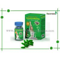 Wholesale A1 Meizitang Effective Botanical Slimming Softgel with Natural Plants To Lose Weight from china suppliers