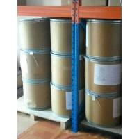 Wholesale Orotic Acid from china suppliers