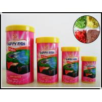 Buy cheap Guppy Flake-Fish food,Aquarium Fish Food from wholesalers