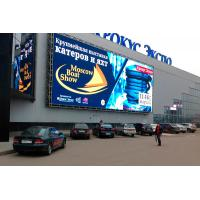 Buy cheap full color outdoor advertising LED screen 32*16pixels smd 3535 320mm*160mm from wholesalers