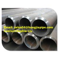 Wholesale alloy steel pipes manufacturer. from china suppliers