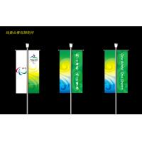 Wholesale High Printing Precision 720 - 2880dpi Custom Flags Banners Printing For Indoor and Outdoor from china suppliers