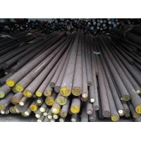 Wholesale 304 316L stainless steel round bar , black surface ss welding rods from china suppliers