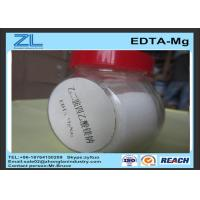 Wholesale Magnesium Disodium EDTA  Chemical Cas 14402-88-1 soluble in water from china suppliers