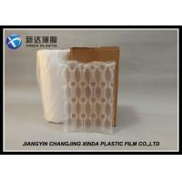 Wholesale Inflatable Air Bubble Sheet Plastic Air Bubble Packaging For Protecting Fruit from china suppliers