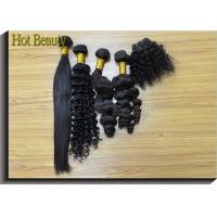 Wholesale Peruvian Straight Natural Color Human Remy Hair Weave Bundles Shedding Free from china suppliers