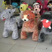 Wholesale Hansel kids battery powered animal bikes carousel rides for sale zippy animal scooter rides unicorn motorized ride on from china suppliers
