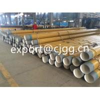 Wholesale High Density Yellow Anti Corrosion Steel Pipe External 3LPE Coating from china suppliers