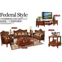 Wholesale Professional Moulds for Wooden Imitation PU Sofa Sets from china suppliers