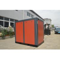 Wholesale Screw Type High Pressure Silent Portable Industrial Air Compressor Machine 280KW from china suppliers