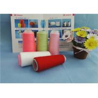 Wholesale High Tenacity 100 Spun Polyester Thread S Twist And Z Twist Yarn from china suppliers