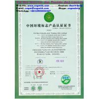 Chi Rui Industry And Trading Limited Certifications