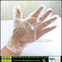 Quality Cheap Disposable PE Gloves for sale
