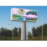 Buy cheap P8 SMD3535 outdoor advertising LED display screen p8 outdoor led module/led board from wholesalers