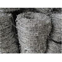 Wholesale Hot-dipped Galvanized Barbed Wire for protecting of grass boundary, railway, highway, prison. from china suppliers