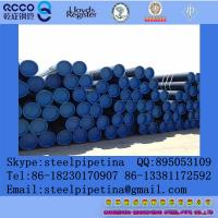 """Buy cheap Line Pipe API 5L psl2 X70 SIZE 12"""" THK sch40/sch80 from wholesalers"""