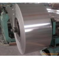 Wholesale Customized JIS ASTM AISI GB Hot Rolled Stainless Steel Coil Grade 201 202 304 from china suppliers