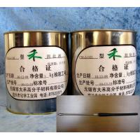 Wholesale Reddish - Brown Liquid Blending Blending Epoxy Resin Adhesive For Non - Ferrous Metal from china suppliers