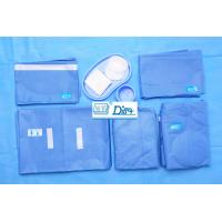 Wholesale Eye Surgery Non Woven Disposable Cloth Surgical Drapes Dental Drape from china suppliers