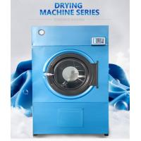 Buy cheap 100kg Children's clothing drying machine,Energy-saving and environmentally friendly drying machines from wholesalers
