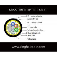 Buy cheap outdoor optical fiber all dielectric self-supporting aerial optic fiber cable from wholesalers