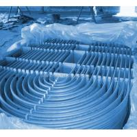 Buy cheap heat exchanger tubes from wholesalers