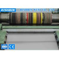 Wholesale Automatic Fabric Steel Slitting Machine 200 mm - 600 mm Width Thickness from china suppliers