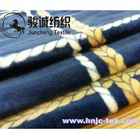 Wholesale 100% Polyester Double Sides Printed Flannel Blanket Fabric Coral Fleece for apparel/bed from china suppliers