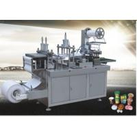 China HLD-420 cup cap forming machine on sale