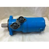Quality 2 Hole Oval Flange Danfoss Hydraulic Motor , OMRF/OMR NF Motors With Integrated Brake And Needle Bearings for sale