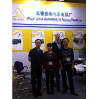 Wuxi Jinle Automobile Motor Factory