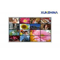 Wholesale Full HD 55 Inch High Brightness Seamless Lcd Screens With Samsung Screen from china suppliers