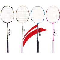 Wholesale Aluminium Carbon Badminton Racket, 3U, 675mm, G5, square head, good for Beginners from china suppliers